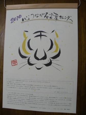 karennda-002.jpg